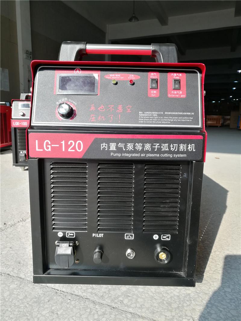 Inverter plazma Prerës plazma ajri